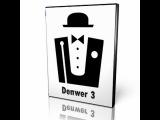 Установка локального сервера Denwer для Moguta.CMS