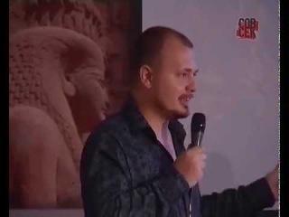 Лекция Виктора Солкина
