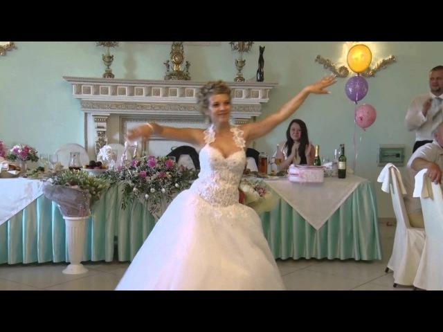 Невеста танцует тектоник!