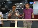 Первый урок кикбоксинга с Бату Хасиковым