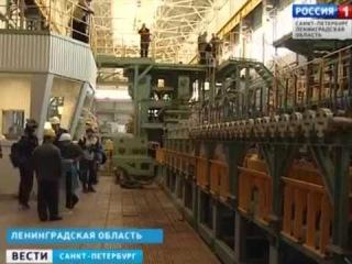В Гатчине запустили уникальный прокатный стан для испытания новых типов металла