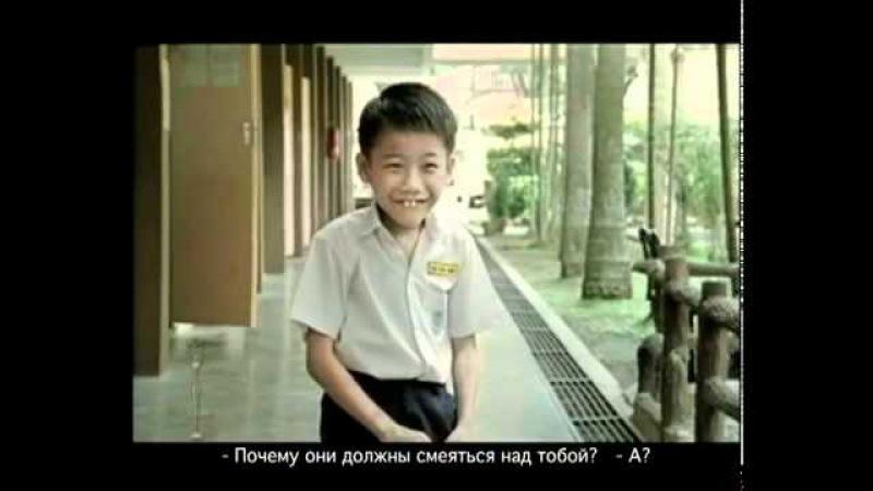 Влюбленный Тан Хон Мин