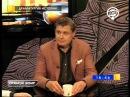 Драматургия истории: Е. Понасенков у А. Лушникова, серия X