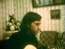 Владимир Высоцкий (На квартире у Л.Максаковой, Москва, 1976.)