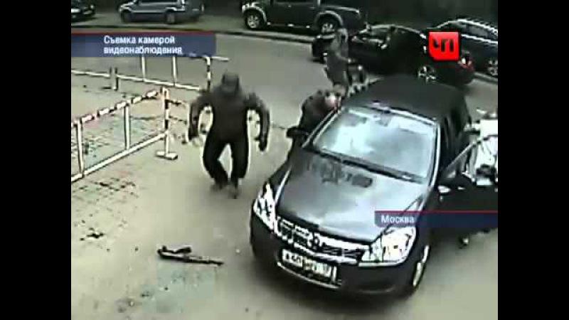 Ограбление инкассаторов 18000000 руб