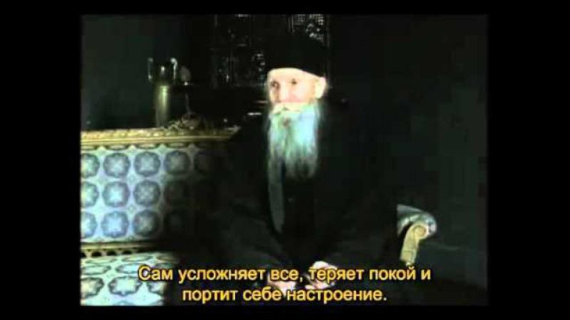 «Каковы наши мысли, такова и наша жизнь...» Архимандрит Фаддей Витовницкий