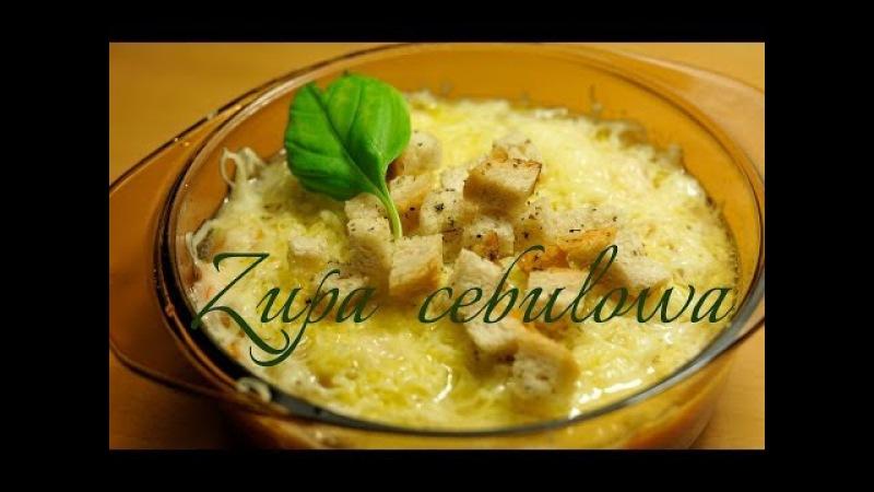 ZUPA CEBULOWA, Jak zrobić zupę cebulową? | Magdalenkowe Frykasy