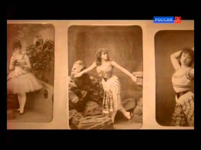 Абсолютный слух об иностранных примах-балеринах.