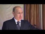 Путин: Ситуация в стране изменится к лучшему, только если мы будем становиться сильнее (26.03.2015)