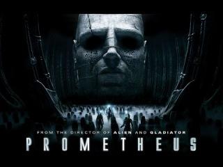 прометей 2012 смотреть фильм онлайн