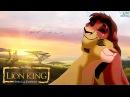 Киара и Кову │ Король лев │ Под музыку You got the love