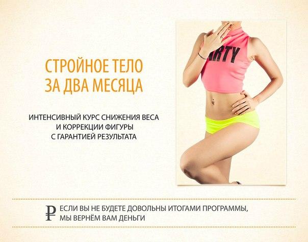 диета пермякова похудела как-12