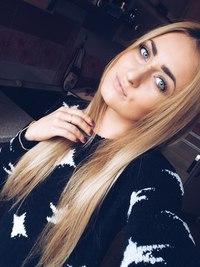 Юлия Хмелинина, Барнаул - фото №3