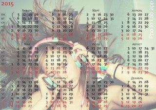 Календарь майский выходных
