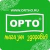 ORTHO - магазин здоровья