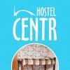 Хостел в Виннице | Центр | Hostel Centr