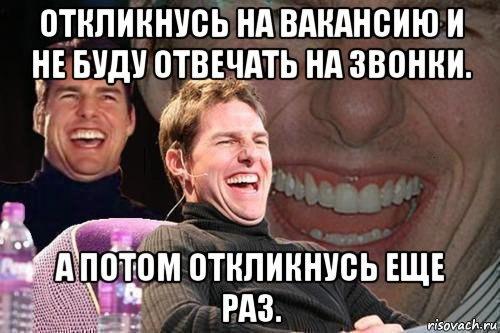 аррива тольятти брюнетка: