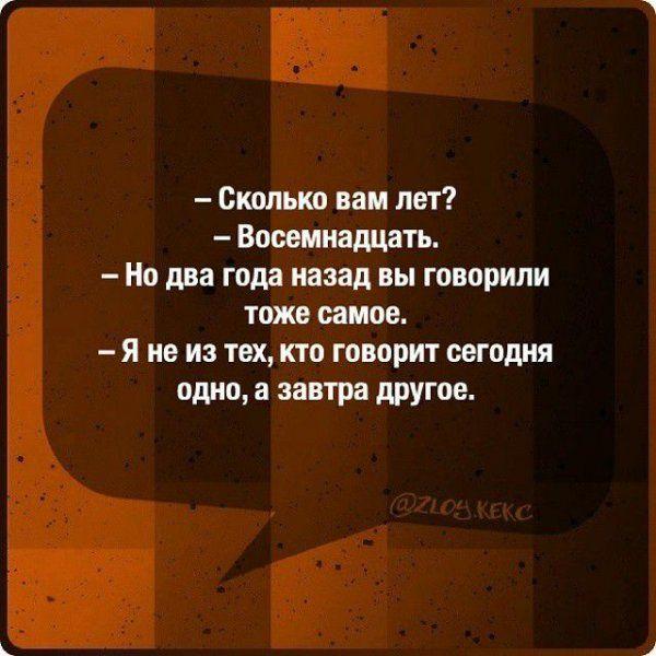 https://pp.vk.me/c624825/v624825461/1ec7/AOO2pMSu47o.jpg