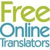 Бесплатный онлайн переводчик текста