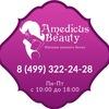 Amedicus-beauty| Нижнее бельё из Польши.