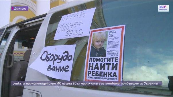 Ссылка 360tv.ru