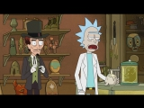 Рик и Морти 1 сезон 9 серия - Something Ricked This Way Comes(русская озвучка)