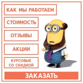 СтудентЪ ВКонтакте Меню для гурппы