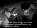Съемки скрытой камерой, как проплаченые тролли отчитываются за оскорбления и ложь в адрес Путина