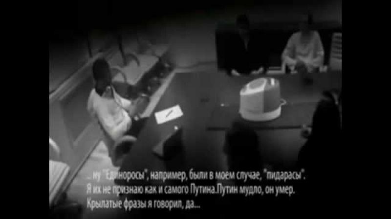 Съемки скрытой камерой как проплаченые тролли отчитываются за оскорбления и ложь в адрес Путина