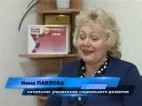 как район готовится к празднованию 70-летия Победы в ВОВ
