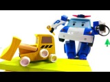 Робокар Поли чинит Бульдозер. Также в видео: рабочие машины, автовоз и скорая помощь Эмбер
