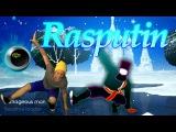 RASPUTIN by Boney M Just Dance Greatest Hits