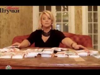 Женские Штучки (20.09.2014) 10 способов приманить деньги, секреты Инны Жирковой, опасные селфи...