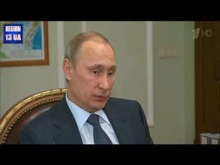 новости украины сегодня смотреть онлайн
