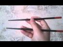 Как правильно держать китайские палочки, учение!