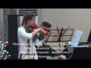 """Музыкальная школа """"Виртуозы"""" Владивосток, с концерта """"Музыка декабря"""""""