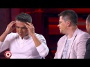 Гарик Харламов, Тимур Батрутдинов и Демис Карибидис   Переводчик на Формуле 1 в Сочи