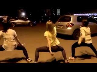 Красивый танец попами (девчонки отжигают)