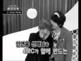 (Super Junior) Kyuhyun &amp Yesung - Your Eyes