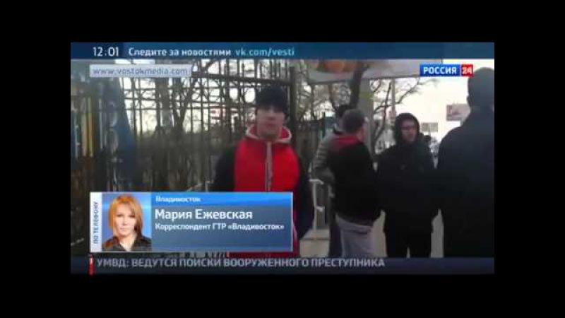 Во Владивостоке Напали На Автозак с Подследственным Убит Полицейский