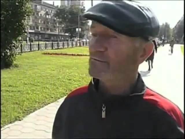 Дед Бом-Бом