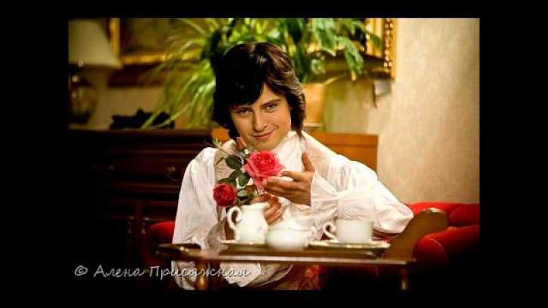 Прохор Шаляпин. Сорвали розу.