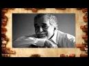 Предсмертное письмо Габриэля Гарсия Маркеса