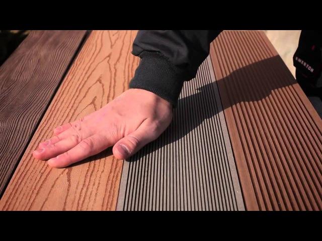 Виды террасной доски (декинга) из древесно-полимерного композита (ДПК)