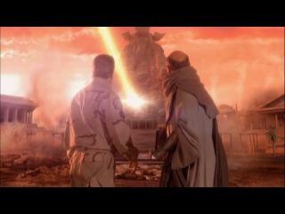 Stargate SG1 - Adria´s Power