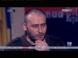 Дмитро Ярош в ефірі програми