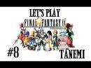Final Fantasy IX 8