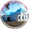 Возрождение Васильевской церкви г. Торжок