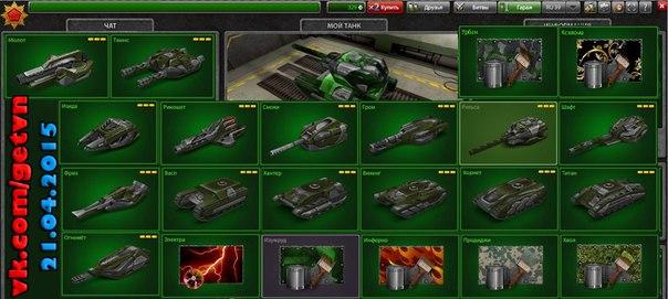 Как сделать второй аккаунт в танках