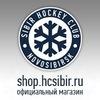 """Официальный магазин ХК """"Сибирь"""""""
